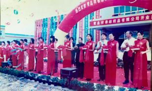 上海蓑島、青島祥泰プリントセンターと業務提携